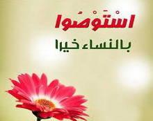 مقالات متابعة لأحداث العالم وجوانب حياة المسلم إسلام ويب